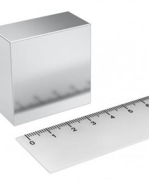 Large N45 Block Neodymium Magnets