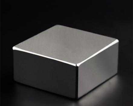 N52 Super Strong Bar Neodymium Magnet